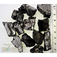 Elite shungite, nuggets